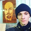 Дмитрий Гаврилов, 23, г.Белово