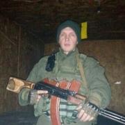 Александр 27 лет (Овен) Магдалиновка