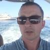 Алекс, 30, г.Пенза