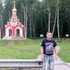 ВЛАДИМИР ГОНЧАРЕНКО, 46, г.Толочин