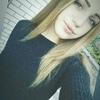 Evelina, 22, Bohuslav