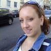 Arina, 36, г.Вупперталь