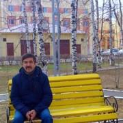 Александр 60 Нефтеюганск