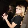 Светлана, 30, г.Красный Луч