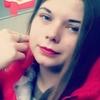 Оля, 17, г.Ананьев