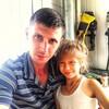 Евгений Ватченко, 34, г.Днепропетровск
