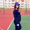 Анастасия, 21, г.Кривой Рог