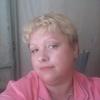 kseniya, 42, Kreminna
