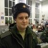 Андрей, 19, г.Богородск