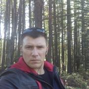 Макс 33 Южно-Сахалинск