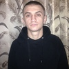 Томсон, 25, г.Киев