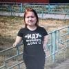 Ирина, 24, г.Рязань