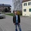 Косьтя, 38, г.Мюнхен