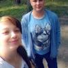 Катерина, 23, г.Шаховская