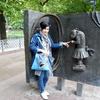 Юлия, 43, г.Тольятти