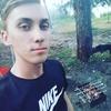 Mark, 18, г.Киев