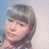 Алёна, 35, г.Новосибирск