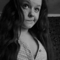 Лена ((♥)), 29 лет, Телец, Ровно