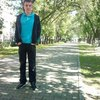 Юрий, 22, г.Екатеринбург