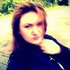 Алена, 32, Марганець