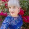 Светлана, 28, г.Краснодар