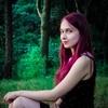 Настя, 18, Миколаїв