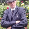 Александр, 33, г.Стародуб