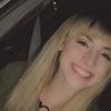 Joanna Hupfer, 20, Albuquerque