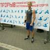 Владимир, 18, г.Армавир