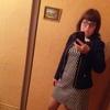 Татьяна, 26, г.Орша