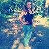Наташа, 22, Чернігів