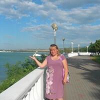 Марина, 35 лет, Козерог, Новомосковск
