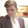Илья, 23, г.Новосибирск