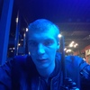 Андрей, 23, г.Тверь