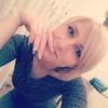 Кристина, 20, г.Иваново