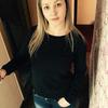Аня, 23, г.Мыски