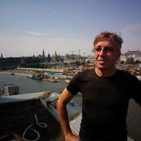 Андрей, 50 лет, Скорпион, Москва