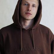Марк Снегур 20 Минск