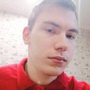 Дмитрий 22 Ярославль