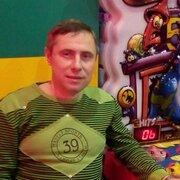 Алексей 44 Дружковка