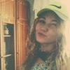 Dayana, 18, г.Зеленодольск