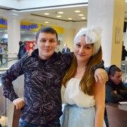 Начать знакомство с пользователем Aleksei 32 года (Телец) в Любиме