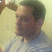 Слава 46 лет (Дева) Великие Луки