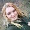 Ксюша, 23, г.Ровно