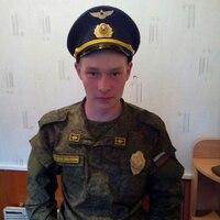 Александр, 22 года, Скорпион, Иркутск