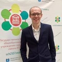 Александр, 30 лет, Лев, Москва