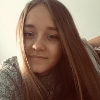 Люба, 20 лет, Телец, Брянск