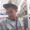 Сергей, 28, Новомосковськ