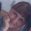 лия, 44, г.Екатеринбург