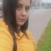 Юлия 26 Минск